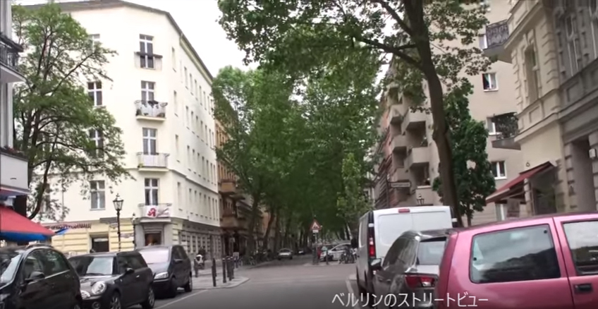 ベルリンの街角 動画