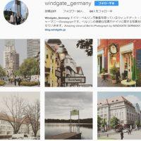 ドイツ インスタグラム instagram_top_page