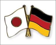 日本とドイツの国旗